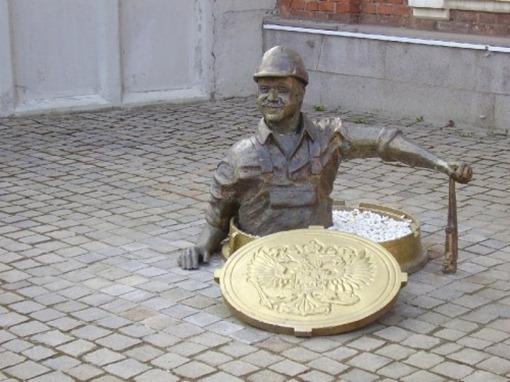 Сантехник из города Рыбинска