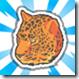 feed_amur_leopard
