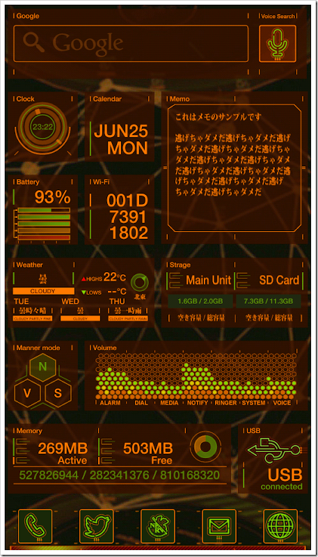 uUn29