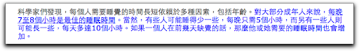 Google ChromeScreenSnapz002.png