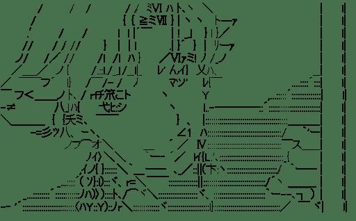 ジノ・ヴァインベルグ (コードギアス)