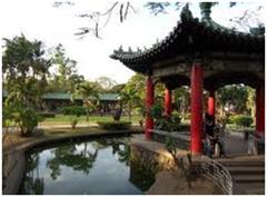 الحديقة الصينيه في بكين