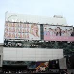 cameron diaz softbank ad above JR sibuya station in Shibuya, Tokyo, Japan