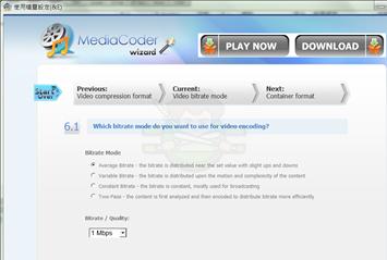 MediaCoder-012