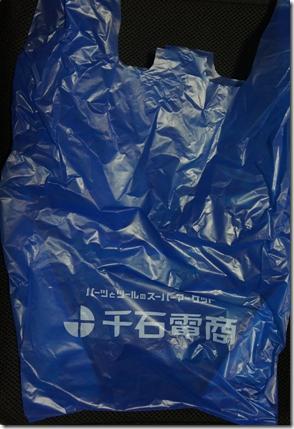 20121125_SENGOKU