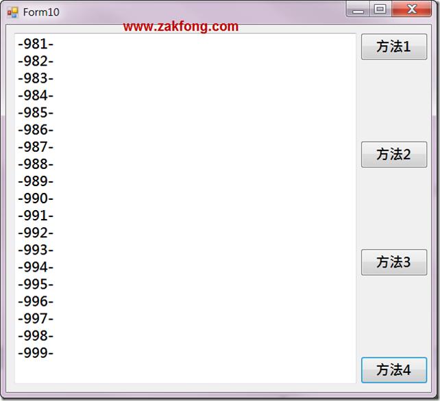 201200313-1-如何快速地更新文字方塊(TextBox)的內容-W