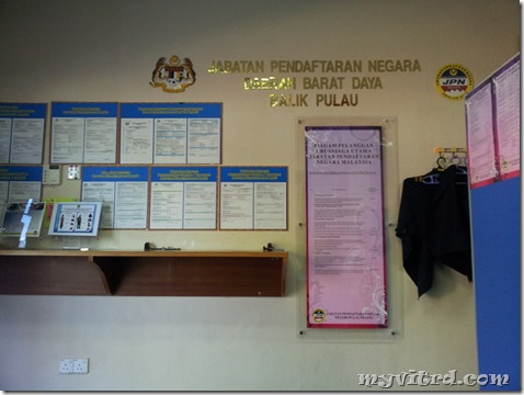 Pejabat Pendaftaran negara