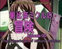 Title card for episode 00, The Adventures of Mikuru Asahina