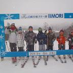 スキー0486.jpg