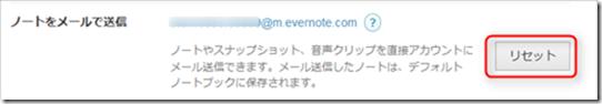 2013-01-03_15h18_48