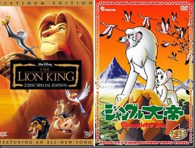 rey leon 07