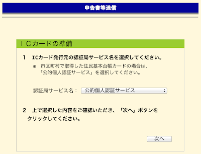20140228_13.png