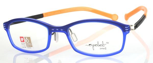 JT11 11(blue) 45-17_HR