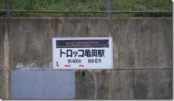 螢幕快照 2013-01-24 下午9.59.01