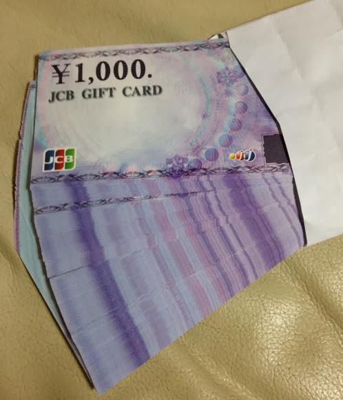 cashback-90000yen.jpg