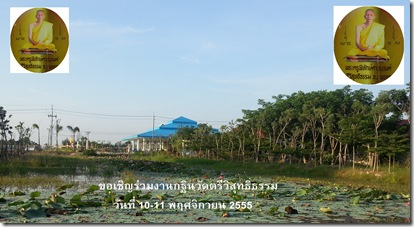 20121107_071655