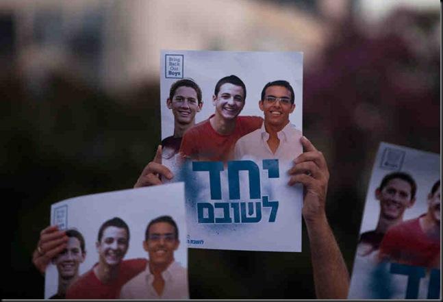 israeli-teens