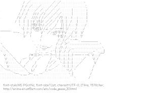 [AA]Lelouch vi Britannia (Code Geass)