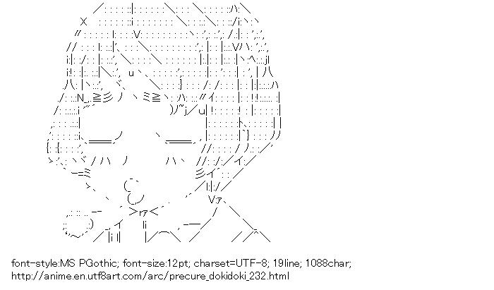 PreCure Dokidoki!,Sharuru,Sigh