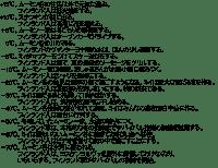 Moomin Template