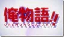 Ore Monogatari - 01 -4