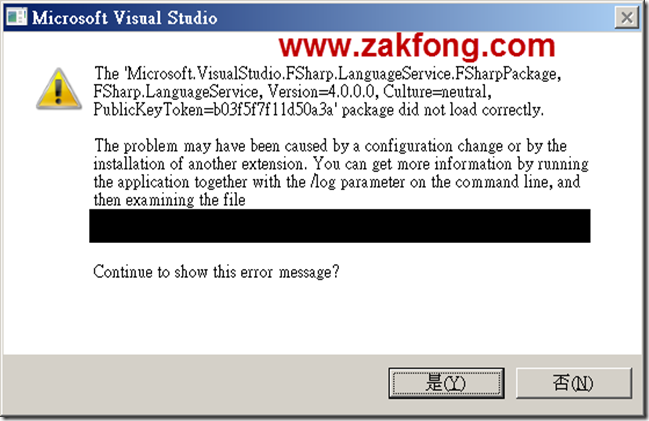 201200419-1-VS2010-FSharp package did not load correctly-W