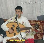 المطرب حسين مُحب