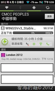 screenshot-1344160761327