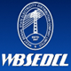 WBSEDCL_LOGO_white