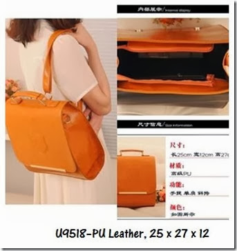 U9518 (185.000) - PU Leather, 25 x 27 x 12, Yellow