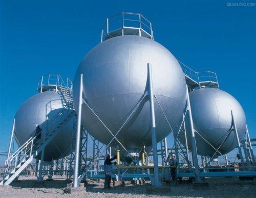 Almacenamiento del Gas Natural