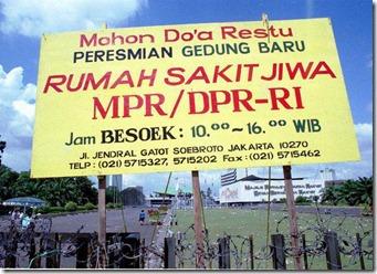 rsmprdpr