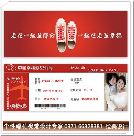 item-0D6A4B8C-C8EDF6410000000000483AB80723A466.0