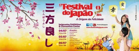 17 º Festival do Japão