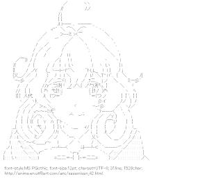 [AA]Tsukuyomi Sasami Watery eye (Sasami-san@Ganbaranai)