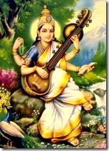 [Sarasvati Devi]
