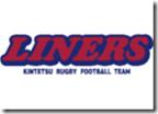 kintetsu-liners-logo