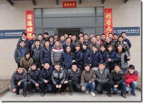 日新集合写真2013