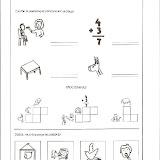 Ven a leer 1.page31.jpg