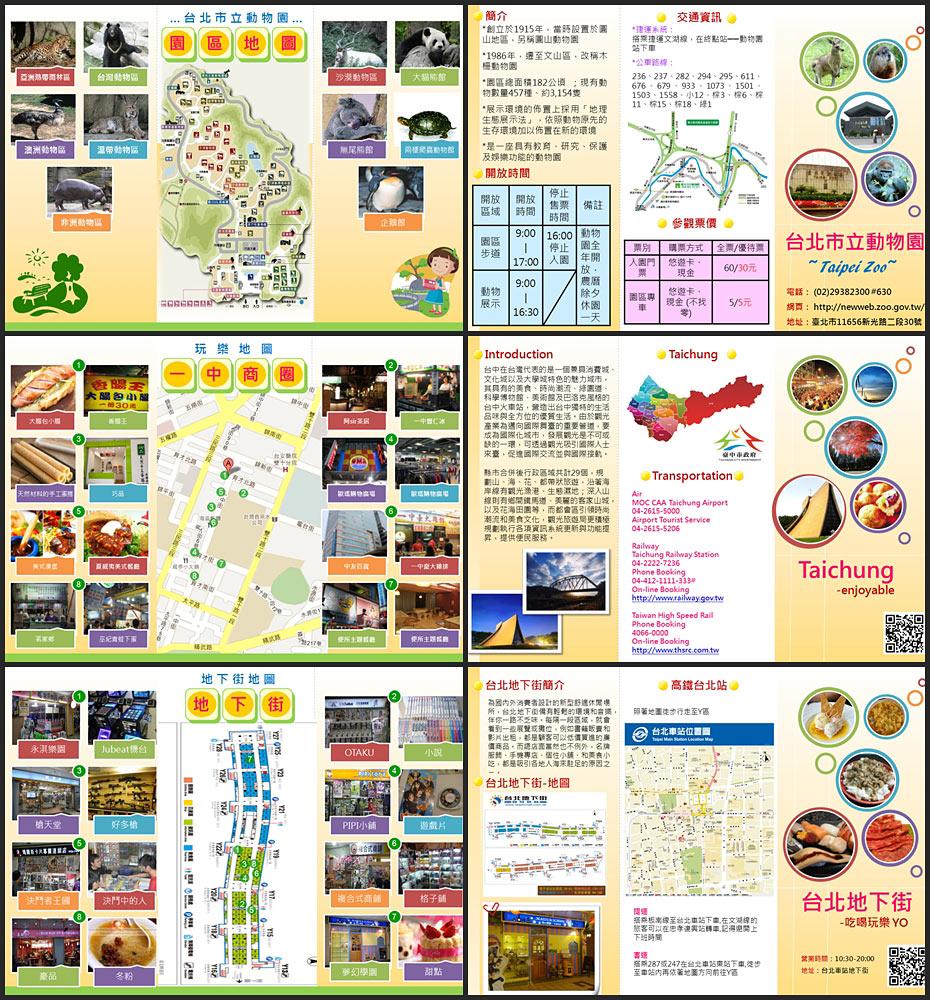 20130321_14.jpg