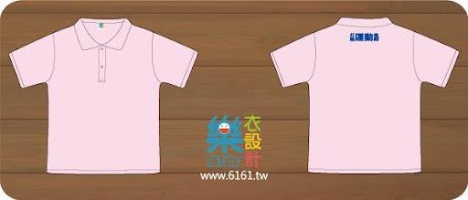 A351-馬祖-身障協會-團體服.jpg