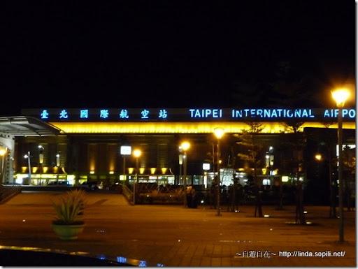 台北捷運內湖線‧松山機場站&內湖站5