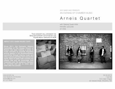 ArneisQtProgram2013BWpage1