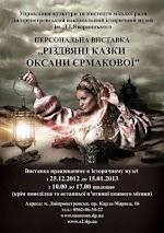 poster_A2.jpg
