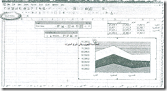 excel-15_06