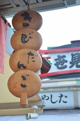 2012-07-07 2012-07-07 Asakusa 004