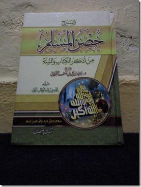 شهاب2358