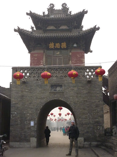 The streets of Pingyao, mysterious in the strange filtered sunlight that creates the day.