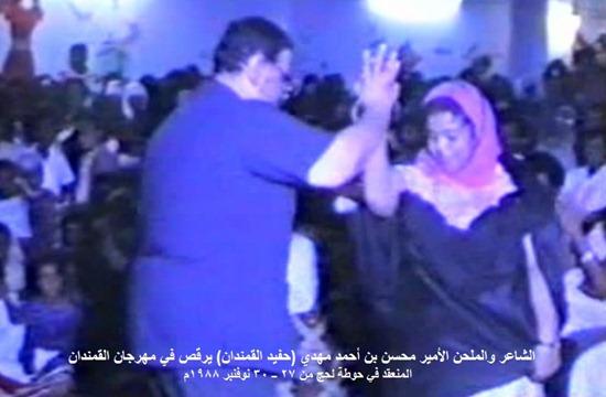 الأمير محسن يرقص بمهرجان القمندان