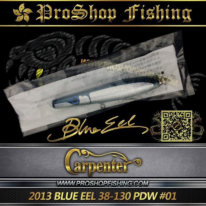 Carpenter 2013 BLUE EEL 38-130 PDW #01 (7)